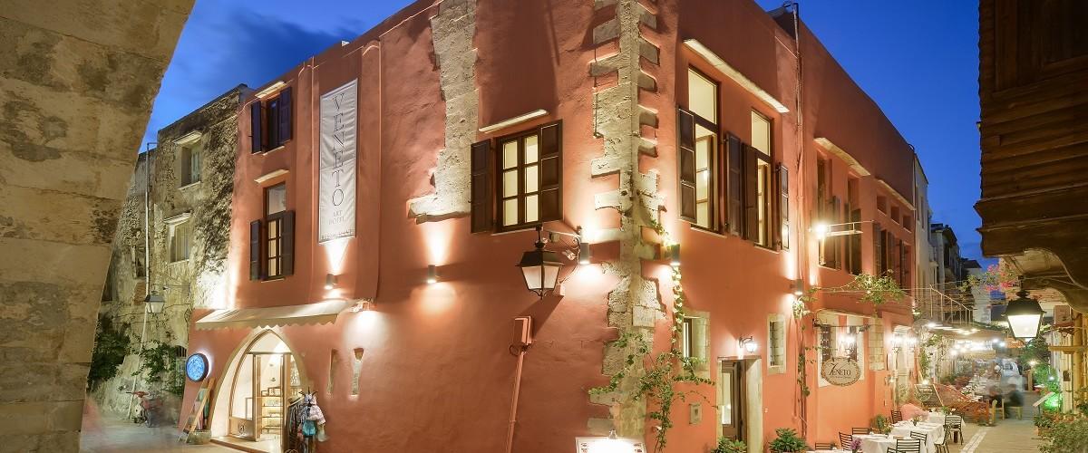 Εστιατόριο «Veneto»