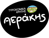 ΤΥΡΟΚΟΜΙΚΑ ΑΕΡΑΚΗΣ (Α.Μ.005)