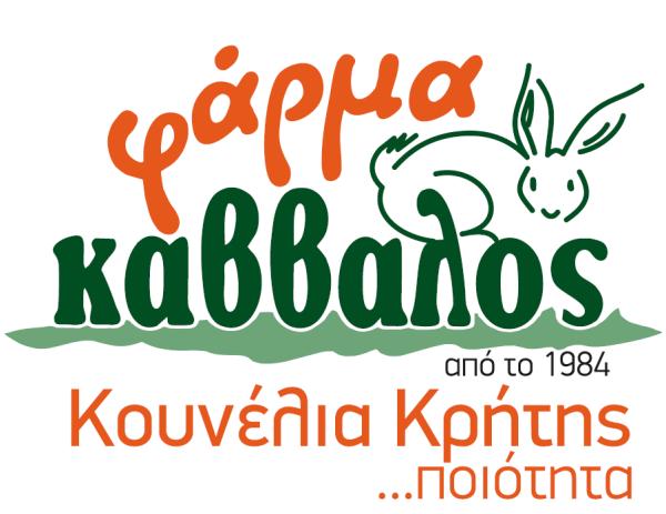 ΚΑΒΒΑΛΟΣ ΓΕΩΡΓΙΟΣ & ΣΙΑ Ο.Ε (Α.Μ.013)