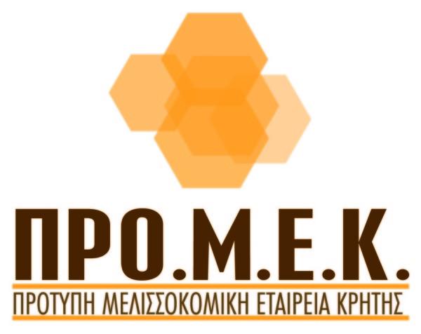 ΑΦΟΙ ΒΑΡΑΚΛΑ ΟΕ – ΠΡΟΜΕΚ (Α.Μ.040)