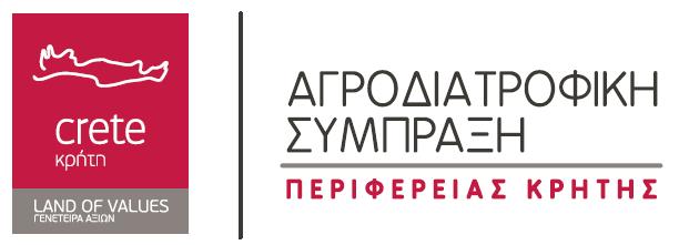 Agroriatrofiki_Logo_2_GR