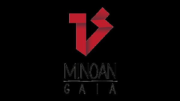 MINOAN GAIA PC (Α.Μ.072)
