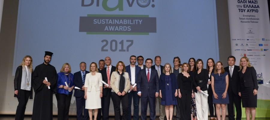 Διπλή βράβευση για την Περιφέρεια Κρήτης στην ετήσια εκδήλωση του Θεσμού Bravo Awards
