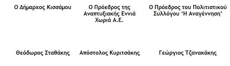 ipografes
