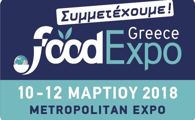 Η Αγροδιατροφική Σύμπραξη της Περιφέρειας Κρήτης στην Δ.Ε. Food Expo18