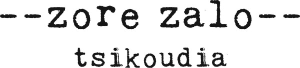 ΜΙΓΚΛΗΣ – ΣΤΑΥΡΑΚΑΚΗ ΙΚΕ (A.M. 103)