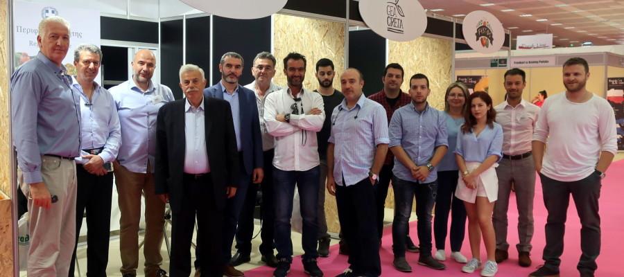 Συμμετοχή της Περιφέρειας Κρήτης στην 4η Διεθνή Έκθεση Φρούτων και Λαχανικών «Freskon»